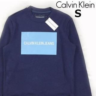 Calvin Klein - カルバンクライン トレーナー スウェット 裏起毛 紺(S) 181214