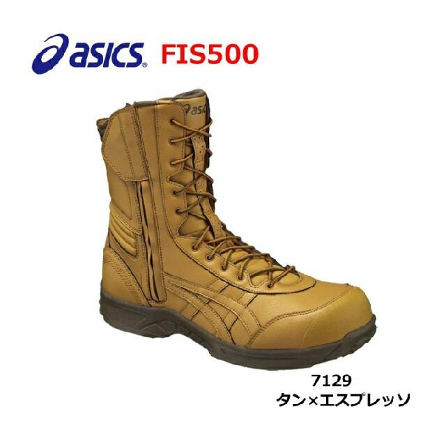 asics(アシックス)のASICS 安全靴 ブーツ  24.5cm レディースの靴/シューズ(その他)の商品写真