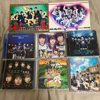 キスマイフットツー(Kis-My-Ft2)のkis-my-ft2 CD 全てDVDつき(アイドルグッズ)