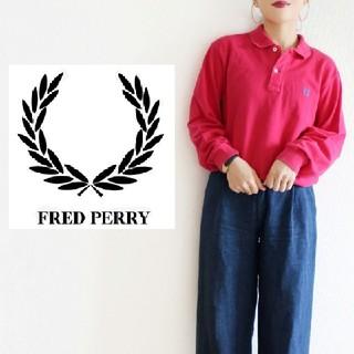 フレッドペリー(FRED PERRY)の【日本製】Fred Perry コーマ綿 ピンク ロゴ刺繍 ポロシャツ ロンT(ポロシャツ)