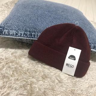 ウィゴー(WEGO)のニット帽 ワインレッド(ニット帽/ビーニー)