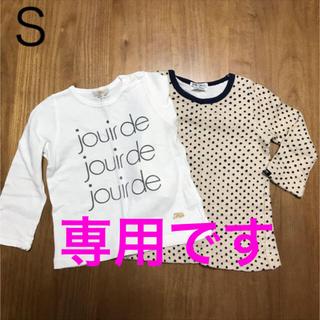 フィス(FITH)のFITH  ドット柄&プリント ロンT Tシャツ 長袖 S M(Tシャツ/カットソー)