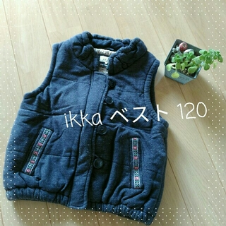 イッカ(ikka)のベスト  中綿入り 120(ジャケット/上着)