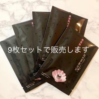ワタシノキレイニッキ(我的美麗日記([私のきれい日記))の我的美麗日記 黒真珠マスク(パック/フェイスマスク)