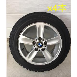 ビーエムダブリュー(BMW)のBMW1シリーズ 純正ホイール スタッドレスタイヤ4本 タイヤバッグ4枚セット(タイヤ・ホイールセット)