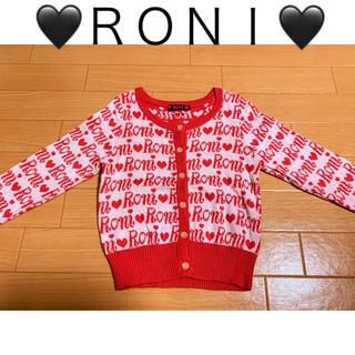 ロニィ(RONI)の美品★RONIロニィ★ロゴ ニット カーディガン★SS90-100(カーディガン)