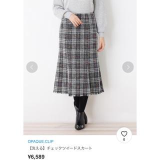 オペークドットクリップ(OPAQUE.CLIP)のツイード スカート(ひざ丈スカート)