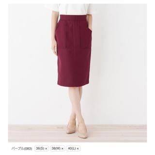 オペークドットクリップ(OPAQUE.CLIP)のタイトスカート(ひざ丈スカート)