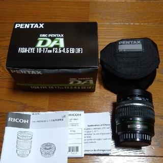 PENTAX - PENTAX DA FISH-EYE10-17mm F3.5-4.5 ED IF