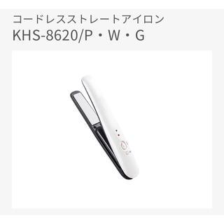 コイズミ(KOIZUMI)の新品 KOIZUM コードレスストレートアイロン (ヘアアイロン)