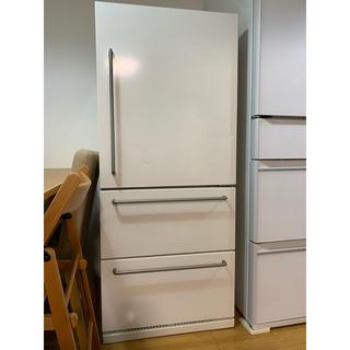 MUJI (無印良品) - MUJI冷蔵庫270L