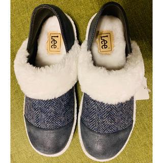 リー(Lee)の新品未使用タグ付き  LEE  ふわふわ靴(ブーツ)