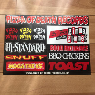 HIGH!STANDARD - PIZZA OF DEATH RECORDS 非売品 ステッカー