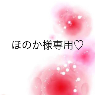 ワコール(Wacoal)のレッドカーペット♡サルート♡新品♡ブラ♡ソング♡セット♡M♡83(ブラ&ショーツセット)