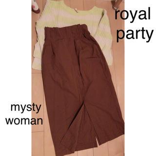 ミスティウーマン(mysty woman)のroyal party  mysty woman(ロングワンピース/マキシワンピース)