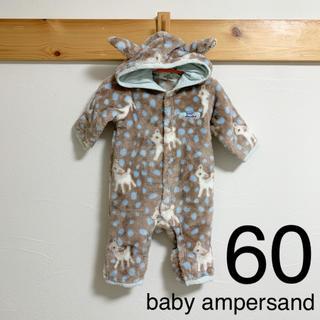 アンパサンド(ampersand)の【USED】カバーオール ジャンプスーツ おくるみ 60(カバーオール)