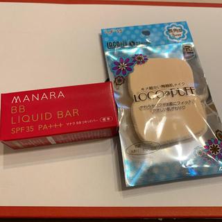 マナラ(maNara)のマナラ BB リキットバー 標準 新品(BBクリーム)