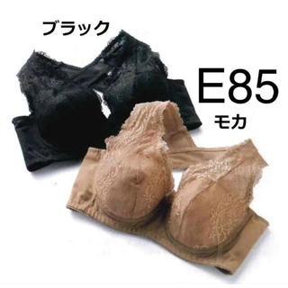 【E85 モカ】背筋すっきり姿勢ブラ エレガント レース 背中クロス(ブラ)