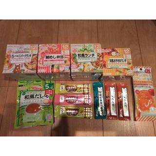 ワコウドウ(和光堂)の離乳食セット売り♡(離乳食調理器具)