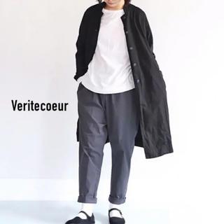 ヴェリテクール(Veritecoeur)の【新品未使用】ヴェリテクール(veritecoeur)コットンアローコート(ロングコート)