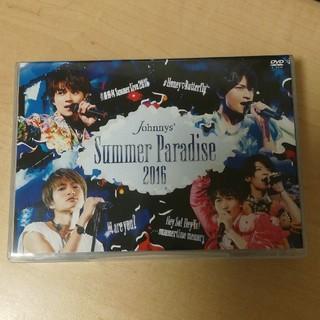 セクシー ゾーン(Sexy Zone)のSexyZone ★ Summer Paradise 2016(アイドル)
