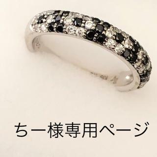 リング(リング(指輪))