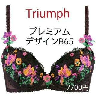 トリンプ(Triumph)のTriumph★新品定価7700円☆プレミアムデザインブラ☆B65 バイオレット(ブラ)
