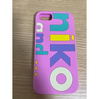 ニコアンド(niko and...)のiPhone 8ケース(iPhoneケース)