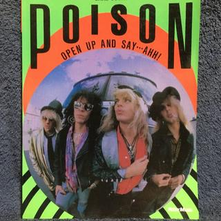 POISON OPEN UP AND SAY … AHH! バンド・スコア