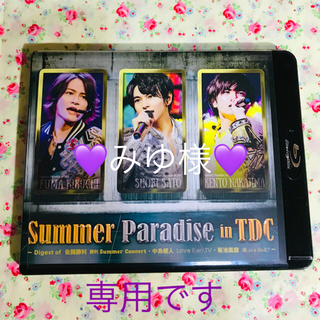 Sexy Zone - Summer Paradise in TDC 2015🌹Blu-ray