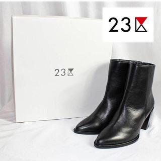 ニジュウサンク(23区)の《23区》新品 サイドジップ レザー ショートブーツ 46(24.5cm)(ブーツ)