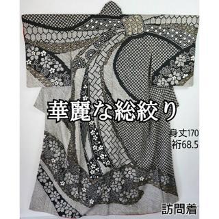 豪華 総絞り 訪問着 束ね熨斗 正絹 金彩 黒白 348(着物)
