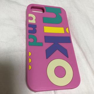 ニコアンド(niko and...)のNiko and… iPhoneケース(iPhoneケース)