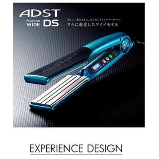 新品 ADST Premium DS WIDE グリーン(ヘアアイロン)