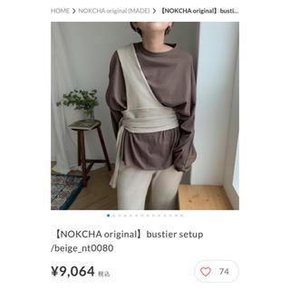ディーホリック(dholic)のNokcha セットアップ(セット/コーデ)