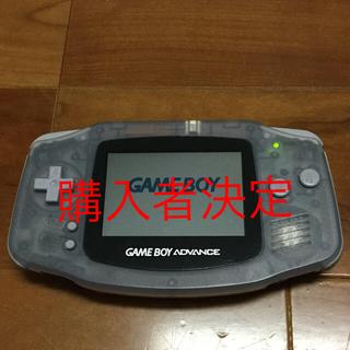 ゲームボーイアドバンス(ゲームボーイアドバンス)のGAME BOY ADVANCE  本体のみ  (電池なし)(携帯用ゲーム機本体)
