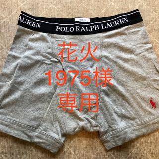 ラルフローレン(Ralph Lauren)の☆Ralph Laurenラルフローレン ボクサーブリーフSサイズ2枚セット☆(ボクサーパンツ)