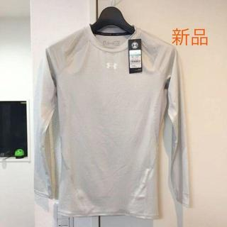 アンダーアーマー(UNDER ARMOUR)のアンダーアーマー UNDERARMOUR(Tシャツ/カットソー(七分/長袖))