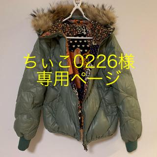 ツモリチサト(TSUMORI CHISATO)の【送料込】tsumori chisatoツモリチサト ダウンジャケット (ダウンジャケット)