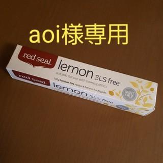 aoi様専 redseal propolis  歯みがき粉  ニュージーランド産(歯磨き粉)