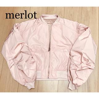 メルロー(merlot)のボリューム袖ブルゾン  merlot(ブルゾン)