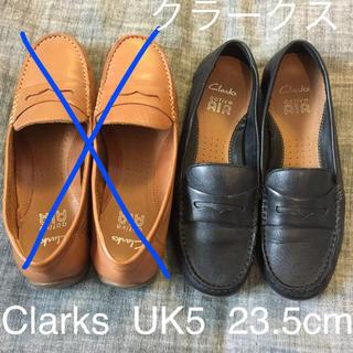 クラークス(Clarks)のClarks  クラークス ローファー 23.5cm  黒色(ローファー/革靴)