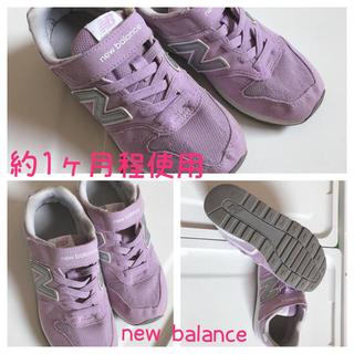 ニューバランス(New Balance)のhanahana様専用(その他)
