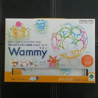 コクヨ(コクヨ)のWammy ベーシック 100ピース(知育玩具)