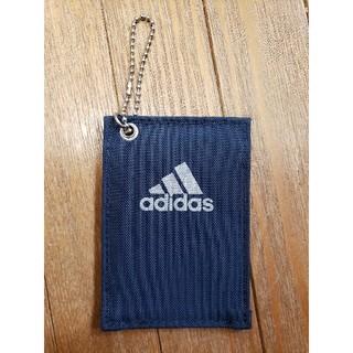 アディダス(adidas)のadidas 紺 パスケース(名刺入れ/定期入れ)