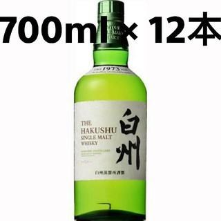 サントリー(サントリー)の【たー様】白州 700 ml × 12本 セット(ウイスキー)