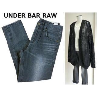 アンダーバーロウ(UNDER BAR RAW.)のUNDER BAR RAW ストレートデニム ブラック アンダーバーロウ ブラッ(デニム/ジーンズ)