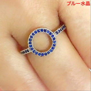 【11号:1点限】  Circle ring ブルー水晶SV925  リング(リング(指輪))