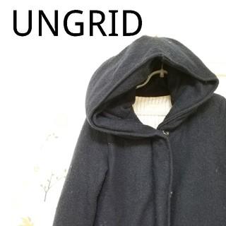 アングリッド(Ungrid)のungrid アングリッド ダウンコート(ダウンコート)