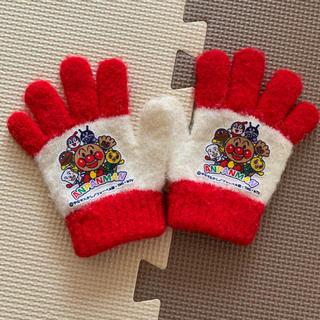 アンパンマン(アンパンマン)のアンパンマン手袋(手袋)
